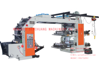 Four Colour Middle High Speed Flexo Printing Machine