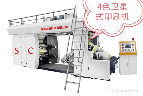 4 colors satellite flexo printing machine